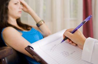 Bilişsel Davranışçı Psikoterapi
